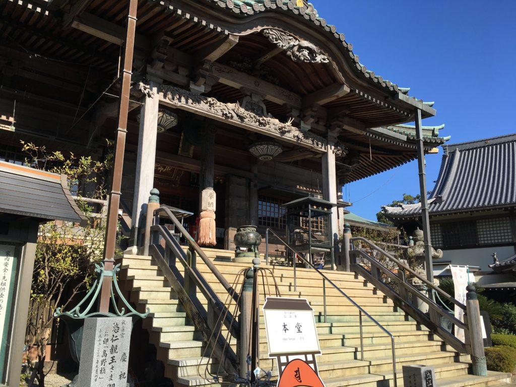 19番札所立江寺本堂
